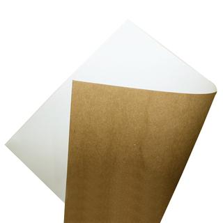 瑞典涂布牛卡紙 批發進口涂布牛卡紙 進口牛卡紙廠家批發