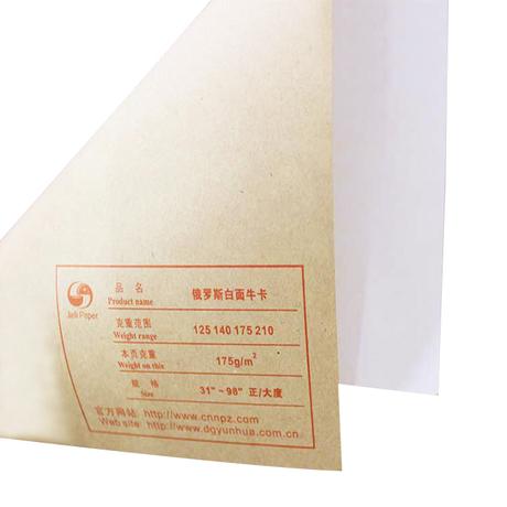 俄罗斯白面牛卡纸
