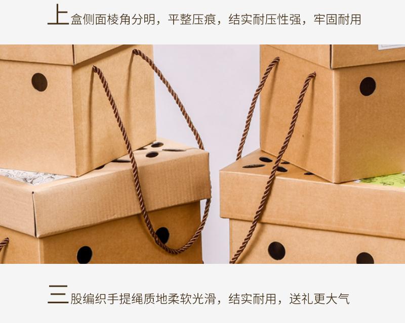 牛皮纸水果包装盒