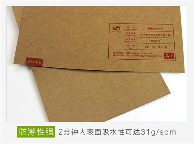 005广东11选5稳赚技巧石头