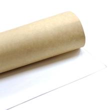 法国白面牛卡纸