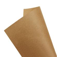 美国石头牛卡纸
