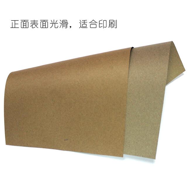 杂质少性价比高单面牛卡纸 首选荷兰牛卡纸