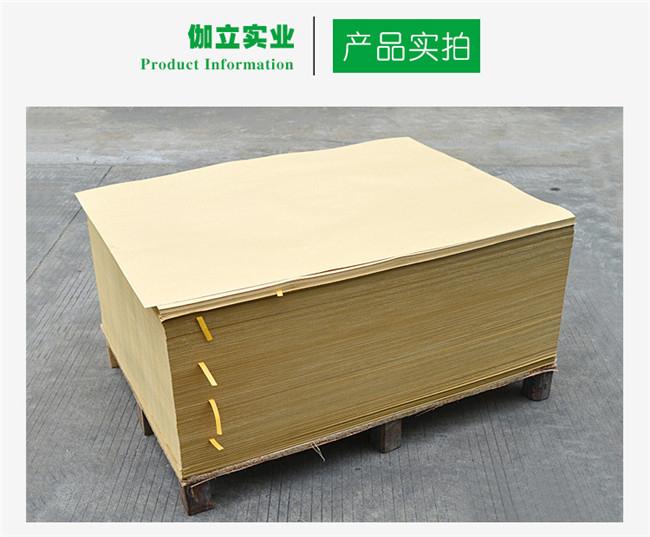 004纯木浆