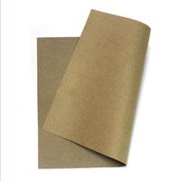 循环再生箱板纸 东莞伽立纸业理文箱板纸