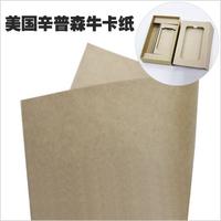 小米手机内衬包装纸 美国辛普森牛卡纸