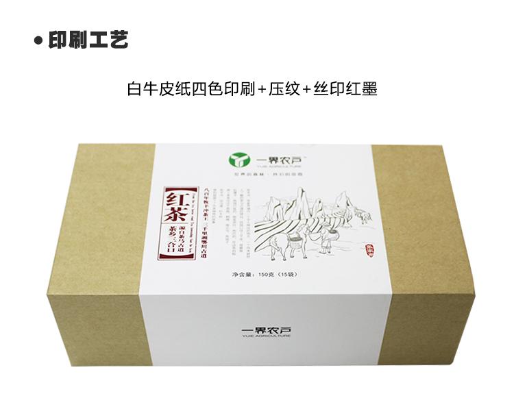 夫妻性生活影片茶叶国产一级片盒