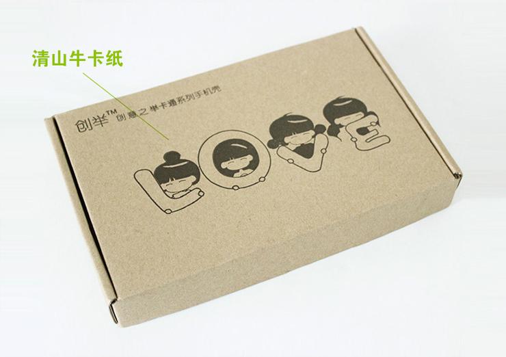 清山牛卡纸
