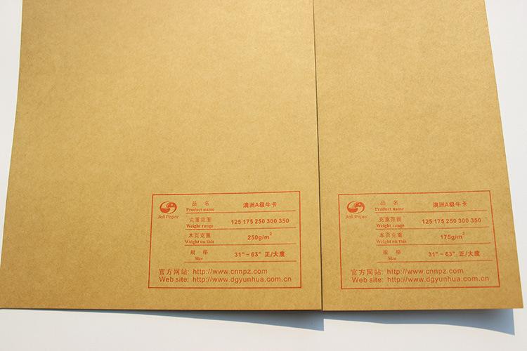 澳洲A级牛卡纸,进口牛卡纸