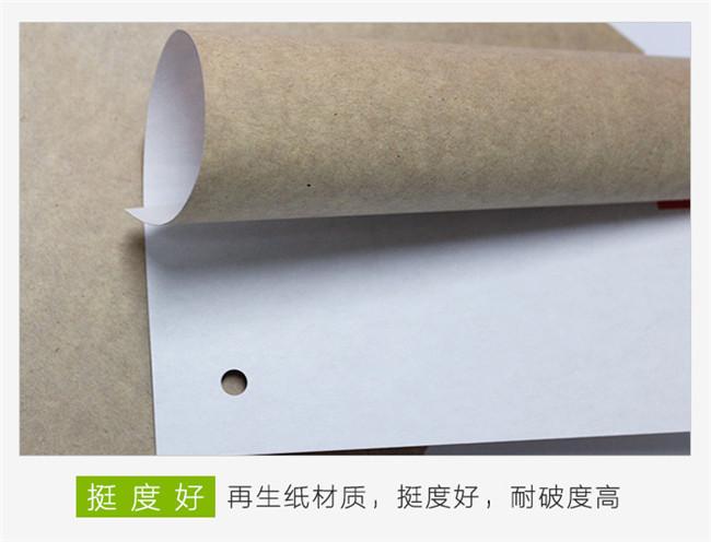 白面牛皮纸