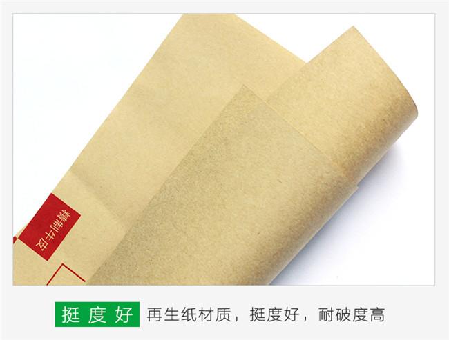 牛皮纸容易发生的阶段性问题