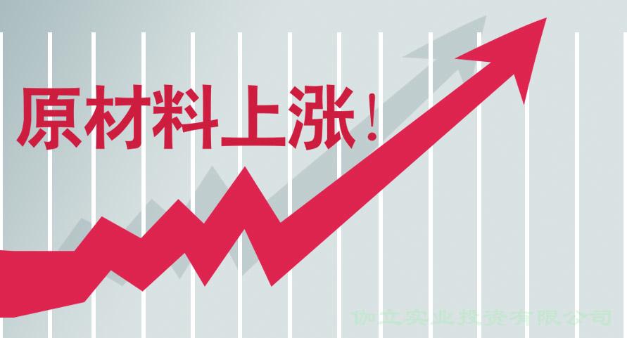 牛皮紙廠家分享九月初國內紙市場行情