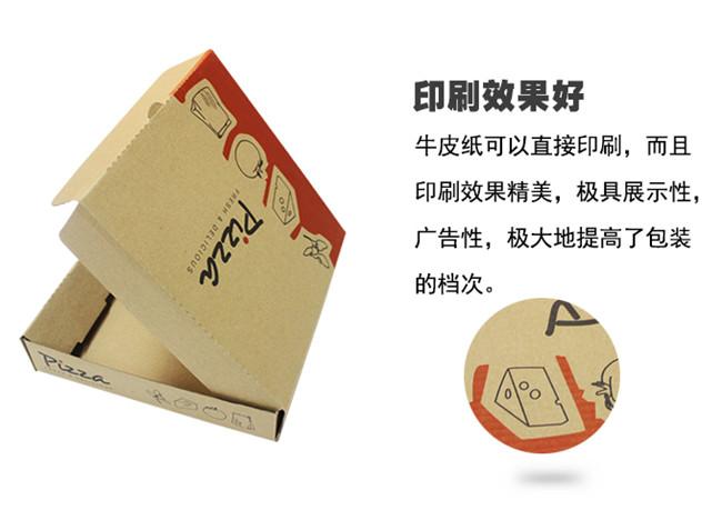 食品级牛皮纸包装