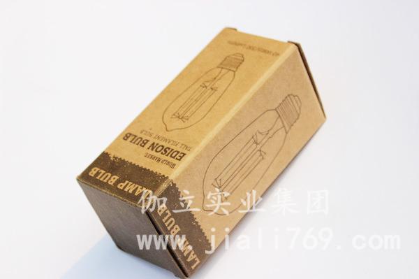 牛皮纸包装,东莞牛皮纸厂家