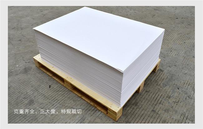 牛皮纸天地盒