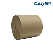 卷筒60-80克本色牛皮纸批发五金缓冲防震垫底纸铝材钢丝包装纸