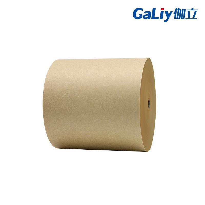 厂家直销松林精牛精制牛皮纸 环保无污染牛皮纸厂家