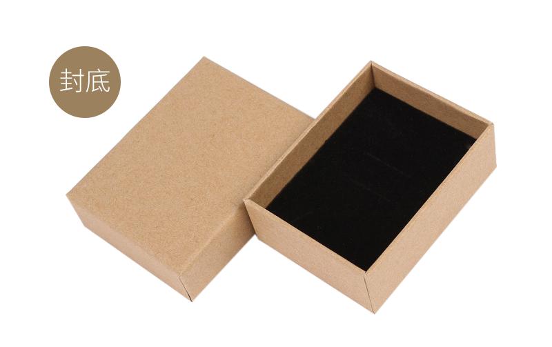 牛皮纸饰品包装盒