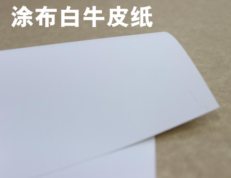 东莞牛皮纸厂家