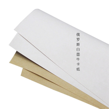 俄罗斯白面牛卡纸深圳牛皮纸厂家大量批发
