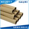 牛皮纸供应商 厂家直销 理文Q级牛卡纸 大度牛卡纸