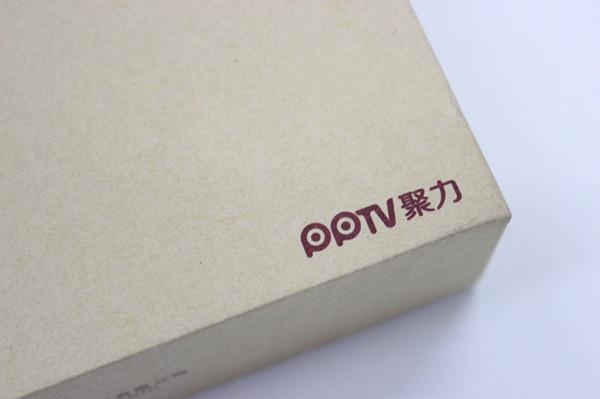 PPTV盒子 (1)_副本