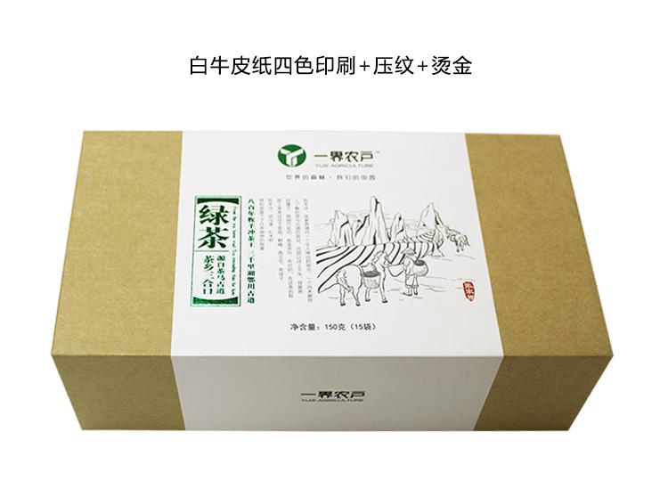一界农夫茶叶国产一级片盒