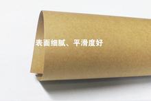 伽立纸业双面浅牛卡纸 双面同样效果印刷效果好
