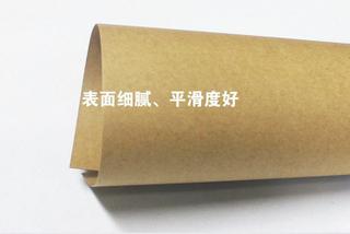 美高梅登录网址是多少纸业双面浅牛卡纸 双面同样效果印刷效果好