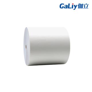 牛皮紙價格 優質單面牛卡紙 126-450g澳洲單面牛卡紙單面牛卡紙