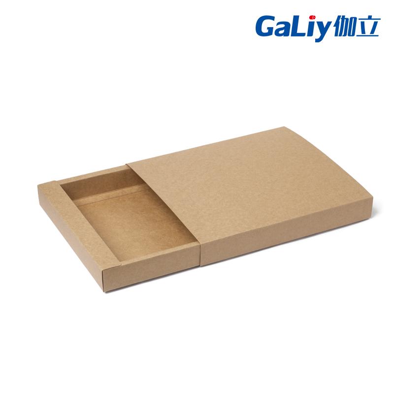 廠家直銷 300克單面紅???單面紅牛皮紙 箱板紙包裝印刷制品