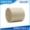 纯木浆牛皮纸 进口原色牛皮纸 厂家牛皮纸热销