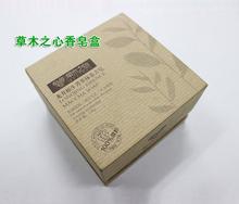 礼品盒包装用纸 东莞伽立条纹牛皮纸