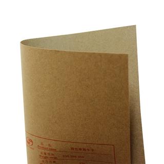 荷兰牛卡纸色彩稳定 进口单面牛卡纸