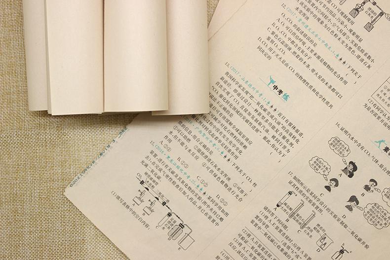 本色文化用纸!近视时代需要注重细节