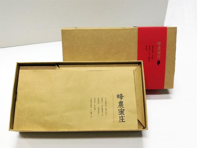 蜂蜜牛皮纸包装盒