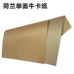 荷蘭單面???紙板紙箱鞋盒專用紙 東莞廠家直銷荷蘭???> </picture> </a> </div> <div class=